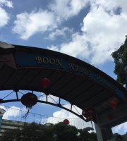 Upper Boon Keng Road Market & Food Centre