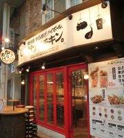 Gaburi Chicken Himeji Ekimae