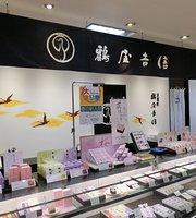 Tsuruya Yoshinobu Sanyo Department Store