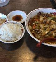 中華料理美浜