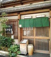 Edofuji