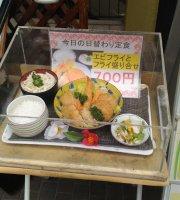 Sushi Ichimonji Seafood Restaurant