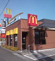 McDonald's Hatsukaichi