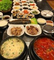 Nam San Seoul Korean BBQ