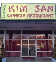 Amazing The 5 Best Chinese Restaurants In Cleveland Tripadvisor Beutiful Home Inspiration Ponolprimenicaraguapropertycom