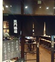 Kuromon Sakaba Kitahama