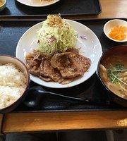 Butasan Dining