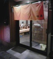 Kan Dining Butakaku