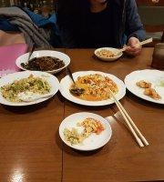 Sangokushi Chinese Cuisine