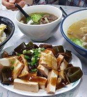 Tong Ji Handmade Noodles Diner