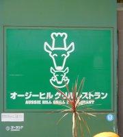 Aussiehill Grill Restaurant