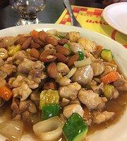 Cantina Chinatown