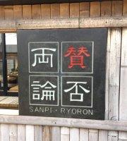 Sampi-ryoron, Nagoya