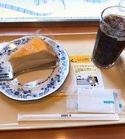 Doutor Coffee Shop Komagome South Entrance