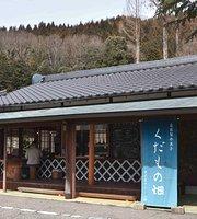 Nishinoya, Kikkatoge
