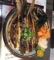 台中広小路日式料理
