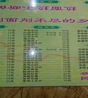 QingZhen ZhongHua Beef Noddle (Zhao Jia Bang Road)