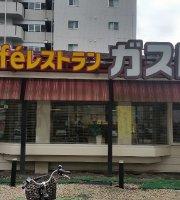 Gusto Shiroyama
