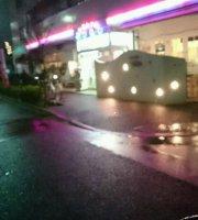 Mitsuhashi Chinese Restaurant