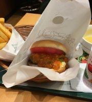 Mos Burger Meguro Otori Jinja-Mae
