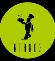 Ntanos All Day