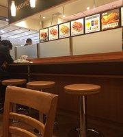 Subway Aeon Mall Osaka Dome City