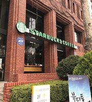 Starbucks Marronnier Park