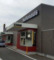 McDonald's Kagoshima Yasui-Cho