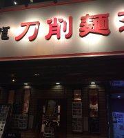 Toshomenso Karaya, Ueno