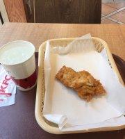 Kentucky Fried Chicken Kamata East Entrance
