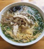 Ha Thanh Restaurant