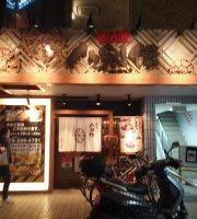 Hakkenden Kyoto Gaidai