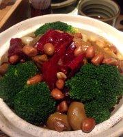 宽心园精致蔬食料理