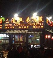 Bayu Xiongdi Sichuan Food (Houhai)
