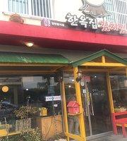 Han Ok House Kimchi Jjim