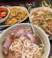 Wonton Noodle Garden