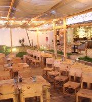 Planta Baja Restaurant