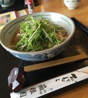 Hakoneen Nanakamado