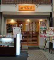 Sukeroku Gozen