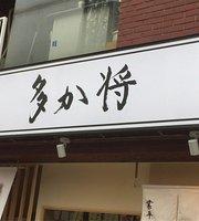Sake to Sakana No Tsudoi-Dokoro Takasho Narihira