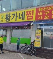 Mr. Hwang's Jjim