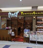 Capricciosa Tomato & Garlic, Aeon Mall Narita