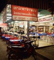 Wirot Phochana Phakbung Hoenfa Restaurant