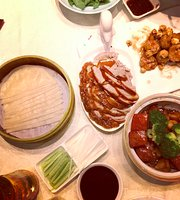 Bianyifang Roast Duck (ShiMao Shopping Mall)
