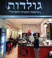 Goldot Herzliya