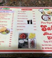 Sabri Bathura Shop
