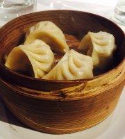 Wuming Restaurant