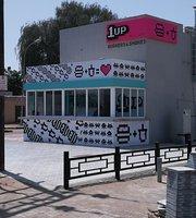 1Up Burgers & Shakes