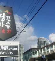 Haenam Korean Restaurant