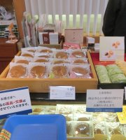 Ryoguchiya Korekiyo, Sanyo Department Store